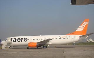 Aero Contractors lay off 900 staff