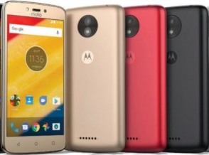 Moto C Specification And Price (Entry-Level Phone)