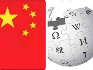 "China plans launch an online version of its encyclopaedia natonwide come 2018m, to rival the popular Wikipedia.   According to office, more than 20,000 people had been employed to bring the project to reality, which bring in 300,000 entries at around 1,000 words each.  Selected scholars from state-own versities would be used instead of the open contribution style use by Wikipedia.  In China, some contents in Wikipedia has been blocked despite its availability in the country. Sometimes in April, according to Yang Muzhi, the editor-in-chief of the project, the Encyclopaedia of China is not just a book, but a ""Great Wall of culture"". Yang chairs the Book and Periodicals Distribution Association of China."
