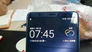 Checkout leaked live images of Gionee M7, showing bezel-less front