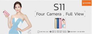 Gionee S11 officially release tease video: Four camera, Full view