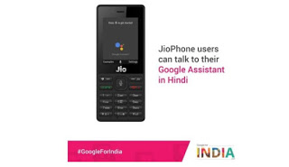Feature Phones to get Google Assistant, to start with JioPhone
