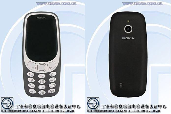 The Nokia TA-1077