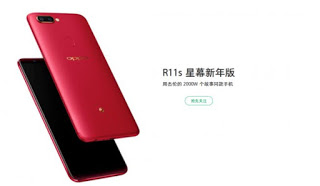 OPPO announces R11s New Year Anniversary Edition