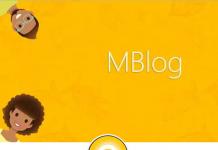 MTN Mblog