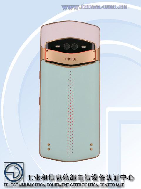 Meitu phone with triple selfie cameras