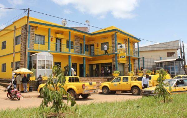 MTN Office In Ghana