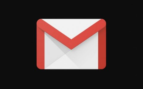 Gmail Gets Dark Mode