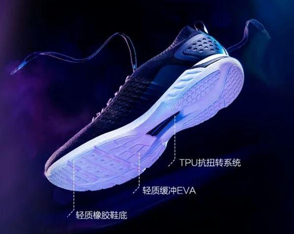 90 Points Ultra-light Sports Shoes - 1
