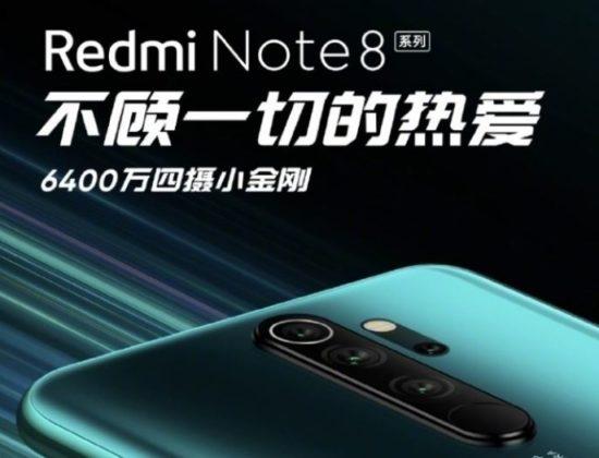Redmi Note 8 Coming
