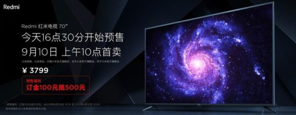 Redmi TV Price