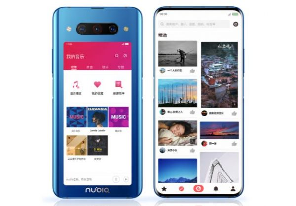 nubia z20 is a dual screen phone