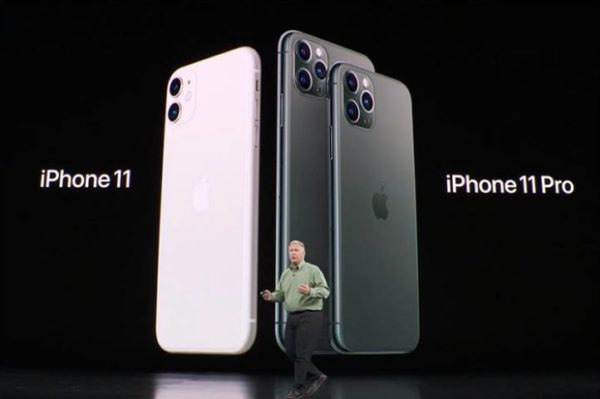 Apple iPhone 11 unveiled