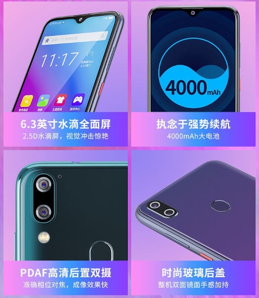 Gionee M11 specs in picture