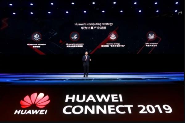 Huawei AI Connect