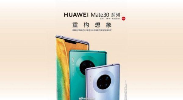 Huawei mate 30 banner
