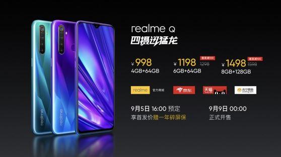 Realme Q price