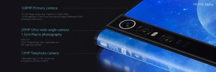 Xiaomi Mi Mix Alpha 5G camera details