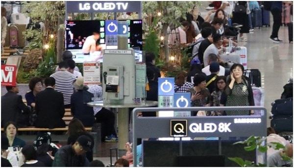 LG Adverts