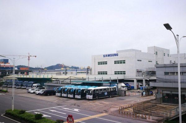Samsung's factory in Huizhou (photo: He Huifeng)