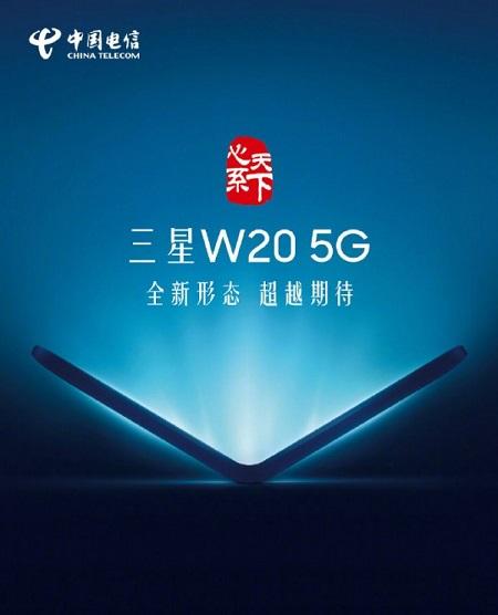 Samsung Galaxy W20 Teased on Weibo