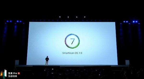 Smartisan 7.0 announced