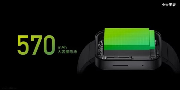 Xiaomi Mi Watch - battery