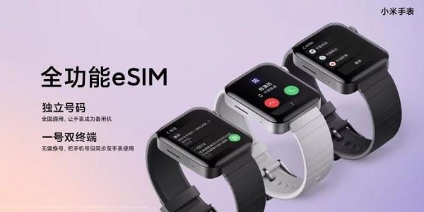 Xiaomi Mi Watch - eSIM connectivity