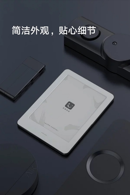Xiaomi MiReader