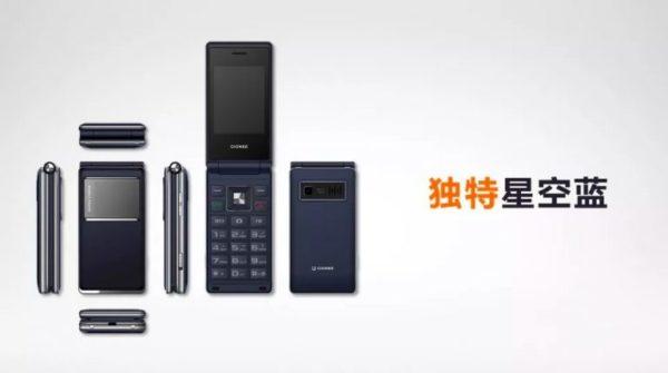 gionee flip phone - A326