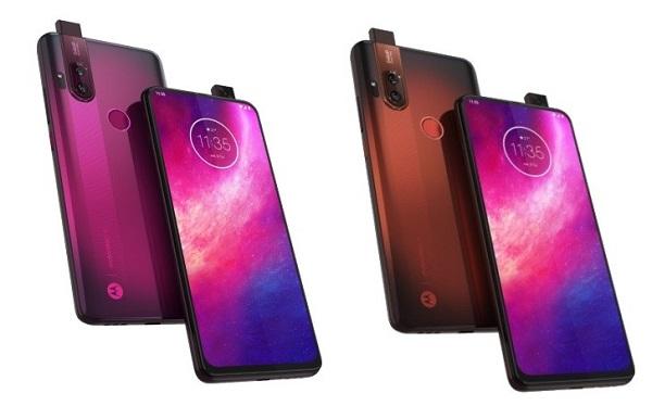 Motorola One Hyper.