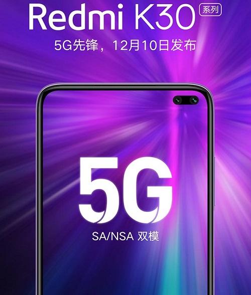 Redmi K30 5G - all we know