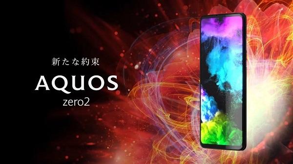 Sharp AQUOS zero2 banner