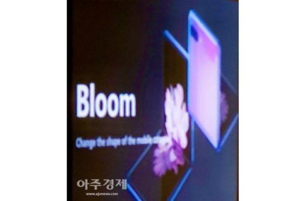Samsung CEO reveals Next foldable name