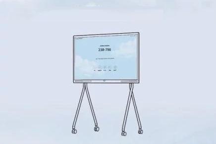Enterprise-Grade Smart Display
