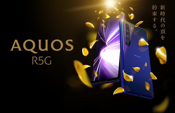 Sharp AQUOS R5G Announced