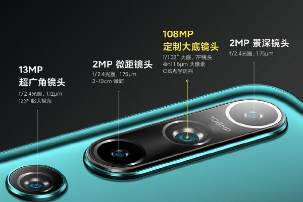 Xiaomi Mi 10 Camera details