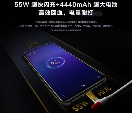 vivo iQOO3 5G fast charging