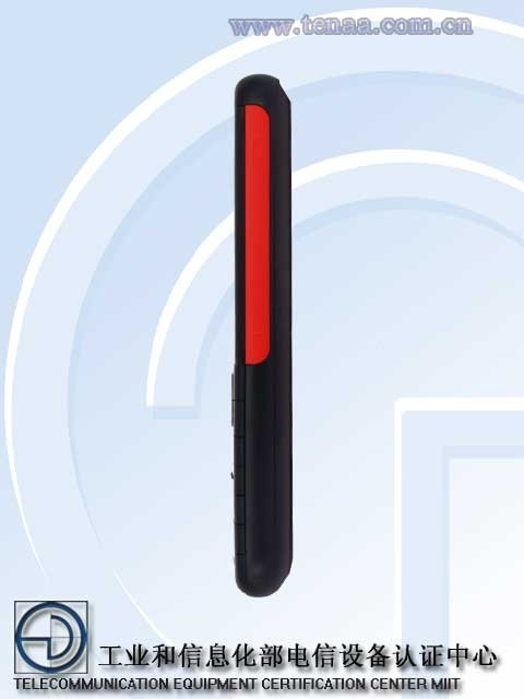 Nokia Xpressmusic on Tenaa