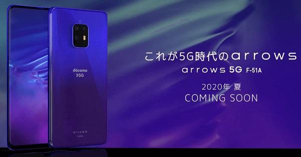 Fujitsu arrows 5G