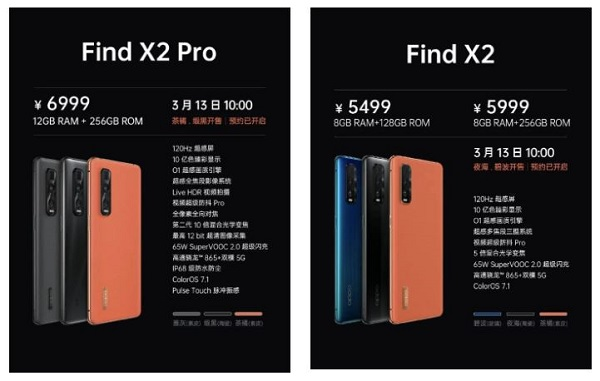 Oppo Find X2 and Pro prices