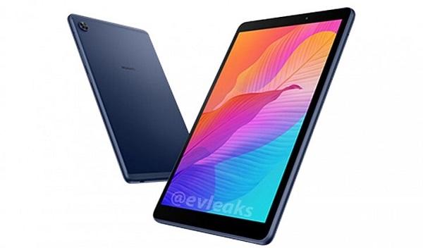 8-inch Huawei MatePad T