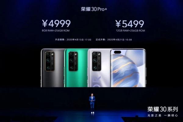 Honor 30 Pro Plus Price
