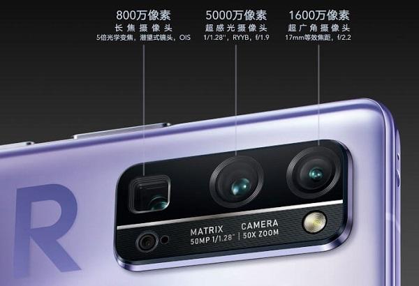 Honor 30 Pro Plus Rear Camera