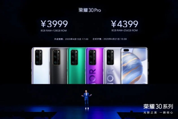 Honor 30 Pro Price