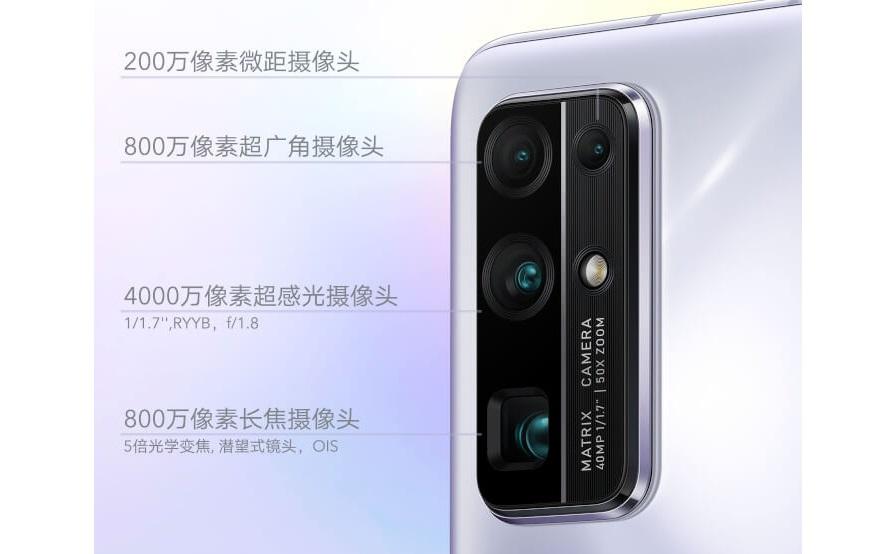 Honor 30 Rear Camera