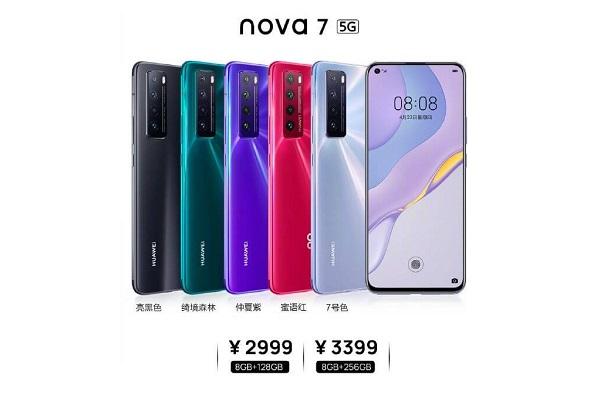 Huawei nova 7 Pricing