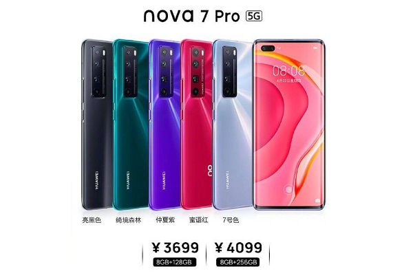 Huawei nova 7 Pro Price