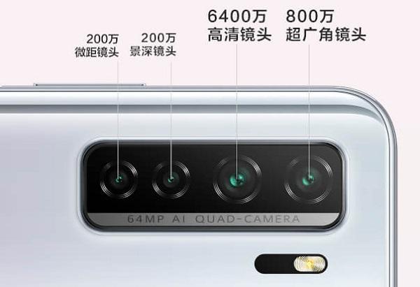 Huawei nova 7 SE rear cameras