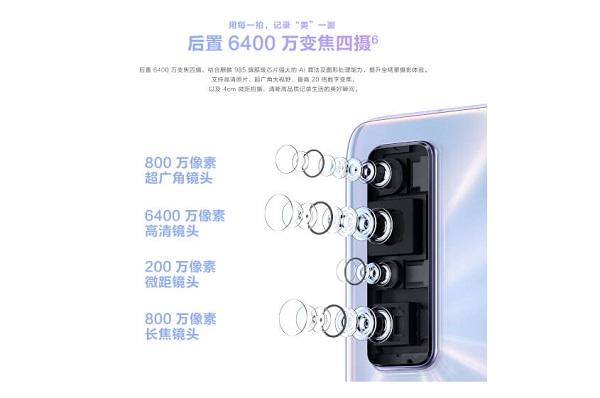 Huawei nova 7 cameras